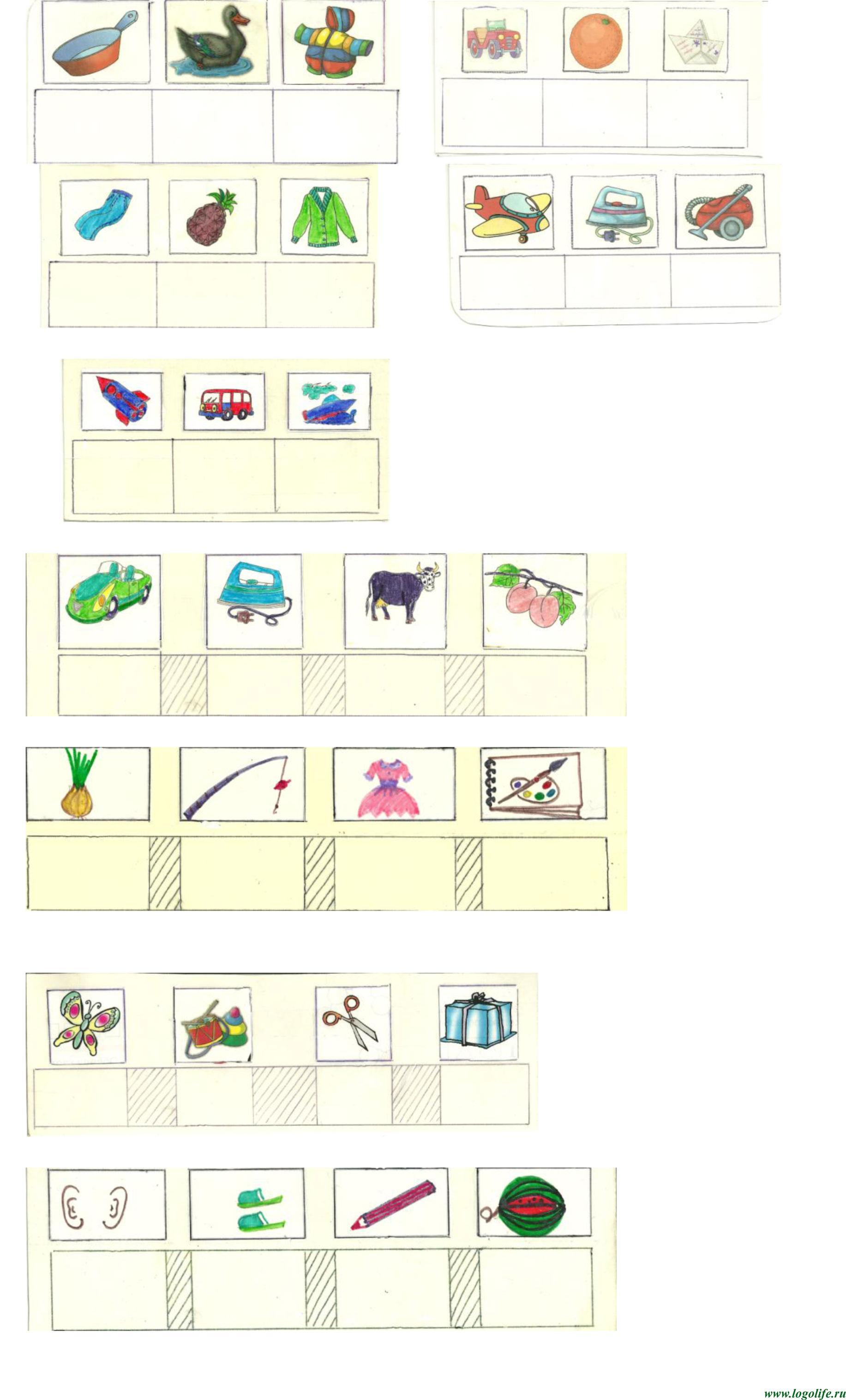 Как сделать карточки для звукового анализа слов