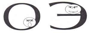 логопедическое занятие на развитие речи