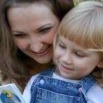Внимание родителей к речи ребенка