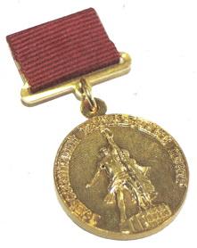 обследование звукопроизношения картинный материал медаль