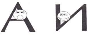 постановка звуков логопедическое занятие